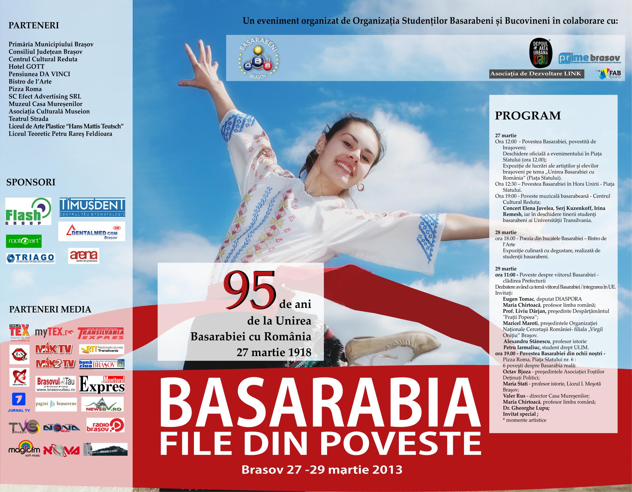basarabia land 180x140mm