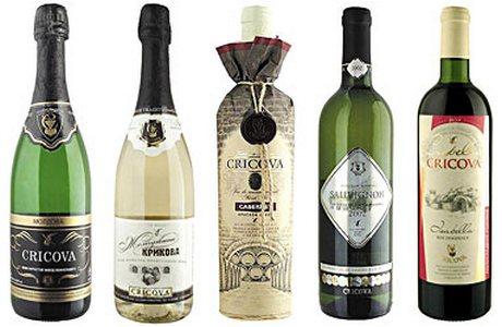 cricova-wine