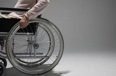 pers dizabilit