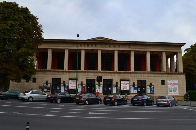 teatrul-sica-alexandrescu