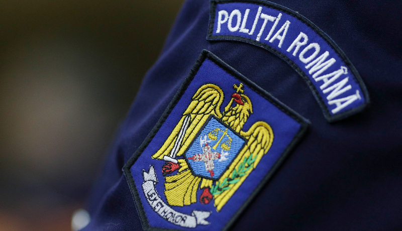 politia romana1